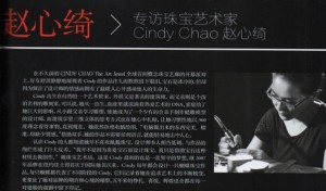 Top 10 Jewelry Designers in Asia Cindy Chao